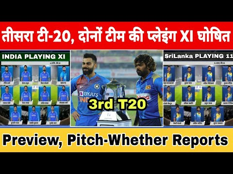 India Vs Sri Lanka 3rd T20 2020 Confirm Playing 11, Match Preview, Pitch & Whether Reports