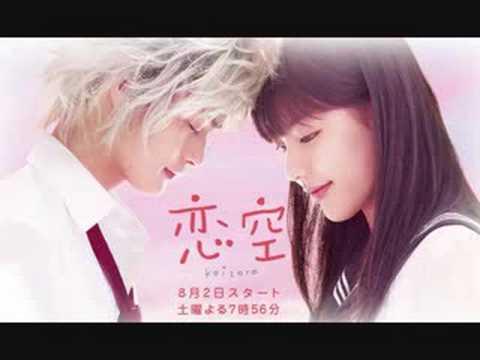 Ai no Uta - Koda Kumi [Download FLAC,MP3]
