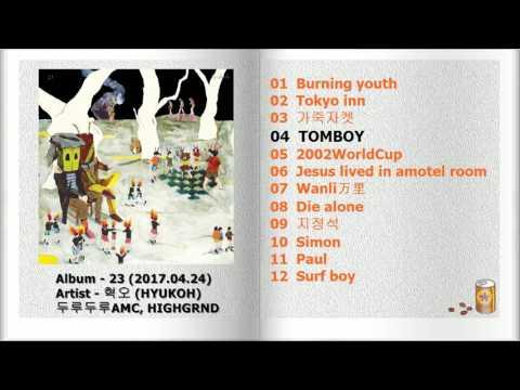 혁오 (HYUKOH) 23 [Full Album]