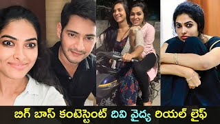 Unknown facts about Bigg Boss 4 Telugu contestant Divi Vad..