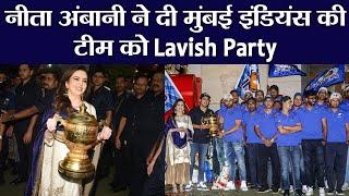 Nita Ambani throws GRAND PARTY to Mumbai Indians Team on I..