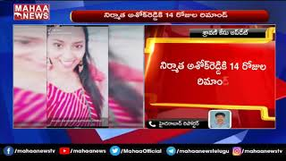 TV actress Sravani case: RX 100 producer Ashok shifted to ..