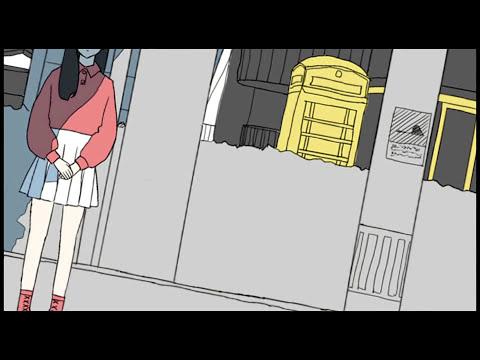 ユアネス-yourness-「色の見えない少女」
