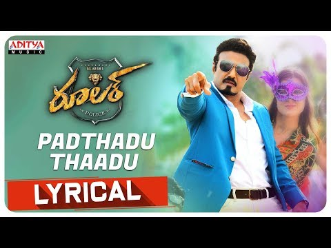 Padthadu-Thaadu-Lyrical---Ruler-Songs