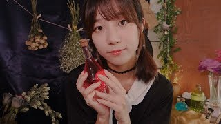 A Kind Witch Helping You♥/ ASMR Fantasy Witch Roleplay