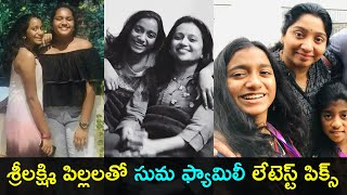 Watch: Suma and her family with Srilakshmi daughters..
