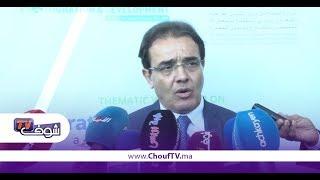 بنعتيق:إشكالية الهجرة تقتضي إيجاد حلول شمولية وواقعية ذات بعد مستقبلي و المغرب له الشرف أن يحتضن أول ميثاق عالمي حول الهجرة بمراكش   |   بــووز