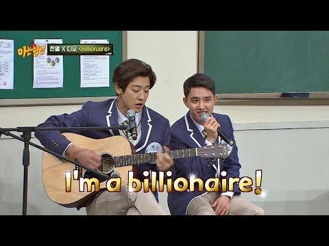 [기찬노디] 귀하디 귀한, 찬열(CHAN YEOL) x 디오(D.O)의 'Billionaire'♬ 아는 형님(Knowing bros) 159회