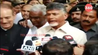 AP CM Chandrababu Naidu Speaks With Media After All Party Meeting || Telugu360