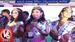 Janesha Farooq wins Miss Vizag 2015 title..