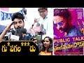Falaknuma Das Public Talk || Vishwak Sen || Tharun Bhascker Dhaassyam || IndiaGlitz Telugu