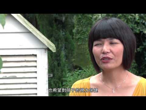 105近視防治宣導影片(完整版)