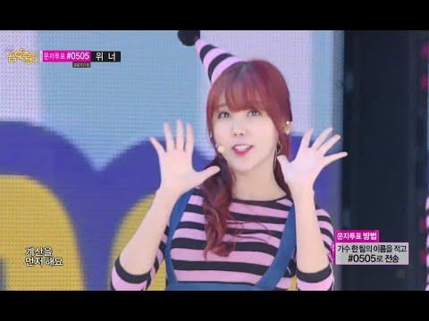 ORANGE CARAMEL - My Copycat, 오렌지 캬라멜 - 나처럼 해봐요 Music Core 20140906