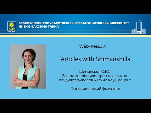 Articles with Shimanshilla
