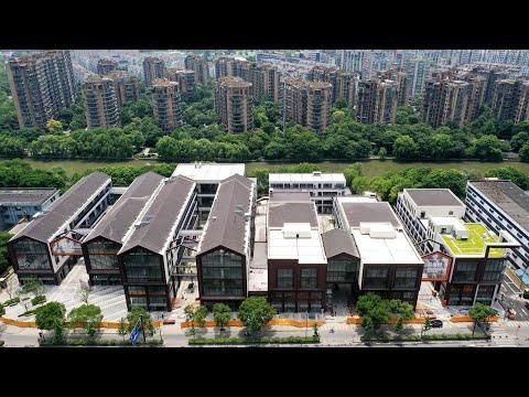 CGTN: China to build Zhejiang into demonstration zone for common prosperity