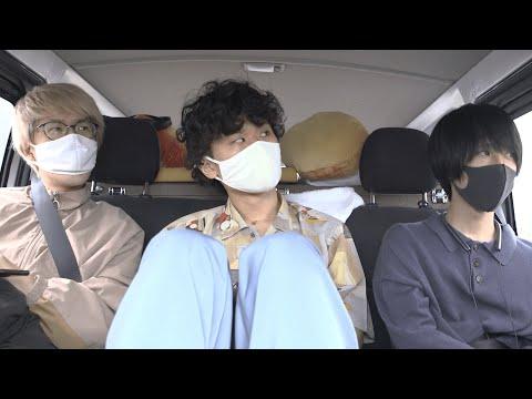 おいしくるメロンパン映像日記 scene.3「宇都宮へ」