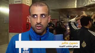 السعودية تفوز على الكويت بافتتاحية quotخليجي 23quot     -