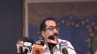 المؤتمر الصحفى لعيسى فى نقابة الصحفيين حول العفو الرئاسى 1