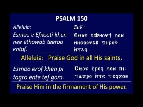 Communion - Psalm 150 (Coptic & English)