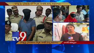 Sudhakar Reddy's murder: Rajesh produced in Court, produce..