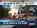 Mob thrashes woman on suspicion of killing man in Bihars Arrah