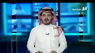 بيان وزارة الداخلية السعودية | الاعدام والصلب بحق ٣٧ ارهابي ...