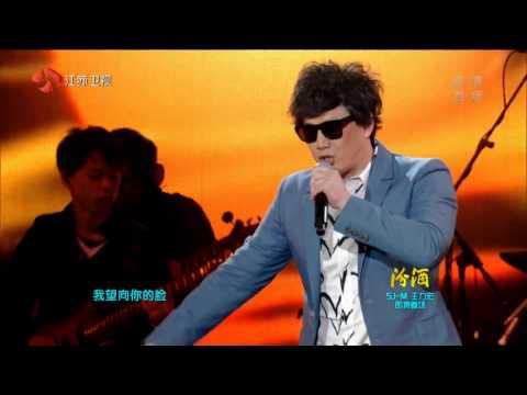 萧煌奇-《你是我的眼》-江苏卫视2013跨年演唱会-HD