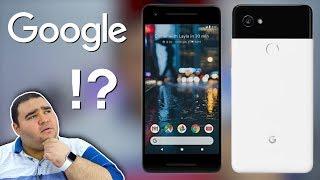 Google Pixel 2 | هل جوجل تتحول الى ... أبل بتاع الاندرويد -