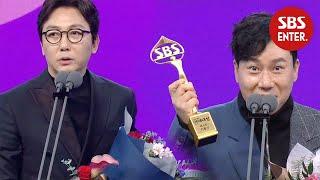 ☆궁탁 커플☆ 이상민x탁재훈, 베스트 커플상 '코믹 수상소감' | 2019 SBS 연예대상(SBS Entertainment AWARDS) | SBS Enter.