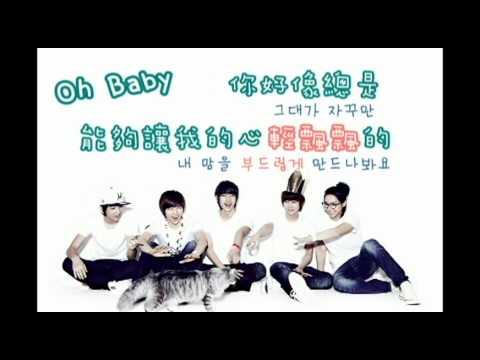 [中字歌詞] B1A4 - Bling Girl (中韓字幕)