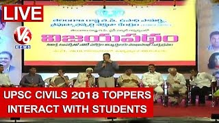 UPSC Civils 2018 Toppers interact with students live..