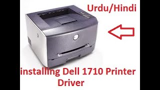 dell printer Videos - Playxem com