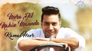 Mera Dil Nahin Mannda – Kamal Heer