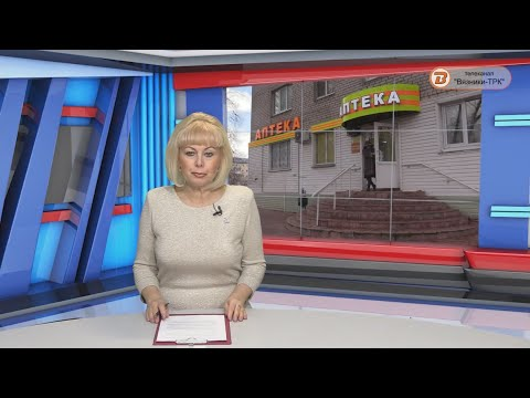 """""""Новости"""" от 23.03.2020г."""