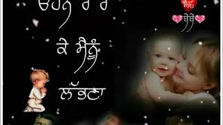 Maa - Punjabi Song - Whatsapp Status Video - download MP3
