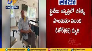 Former minister Ganta supporter Nalanda Kishore passes awa..