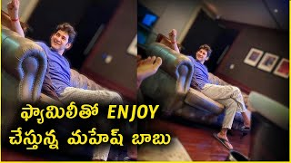Namrata shares pics of Mahesh Babu relaxing at home..