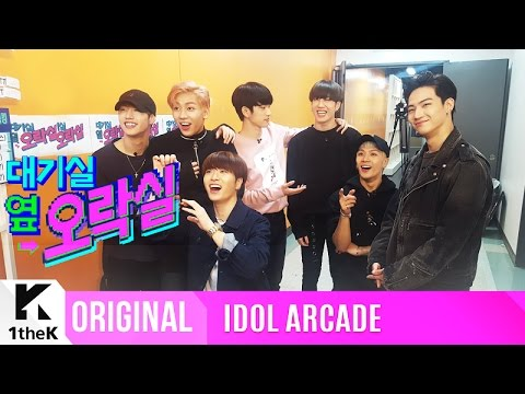 IDOL ARCADE(대기실 옆 오락실): GOT7(갓세븐)_Cutie Boys' Amazing Basketball Contest!  _'Hard Carry(하드캐리)'