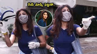 Shilpa Shetty spotted wearing mask, schools paps on follow..