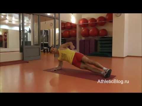 Упражнение для похудения живота и боков! Обучающее видео.