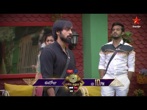 Bigg Boss Telugu 5 promo: Captaincy task witnesses a strong verbal fight