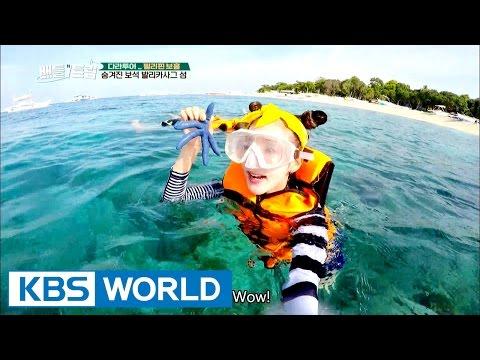 Battle Trip | 배틀트립 – Ep.19 : Dara Tour [ENG/THAI/2016.10.02]