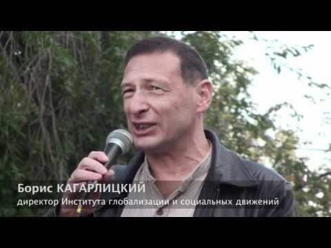Митинг в защиту Алексея Гаскарова и Максима Солопова