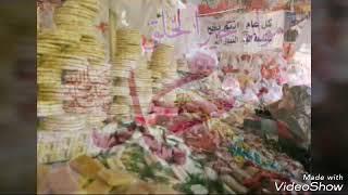 تونسية في القليوبية المصرية     -