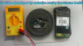 Vivo mobile dead solution shorting - 3D Gagan