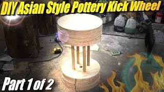 Building an Asian Pottery Kick Wheel (kerokuro or karatsu wheel) Part 1/2: the wooden spinny bit