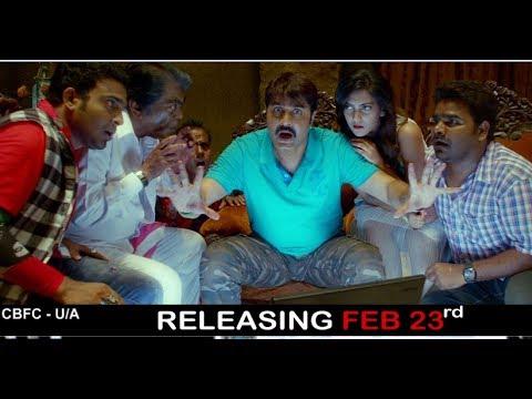 Back 2 back trailers of Raa Raa starring Srikanth, Nazia