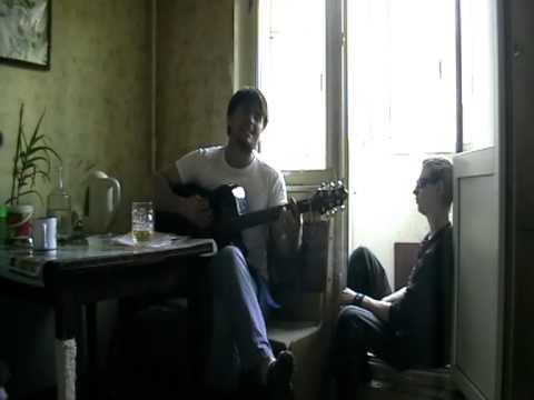 Сектор Газа - Укус вампира (кавер-версия)