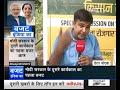 Budget से क्या है किसानों की उम्मीद?  - 03:52 min - News - Video