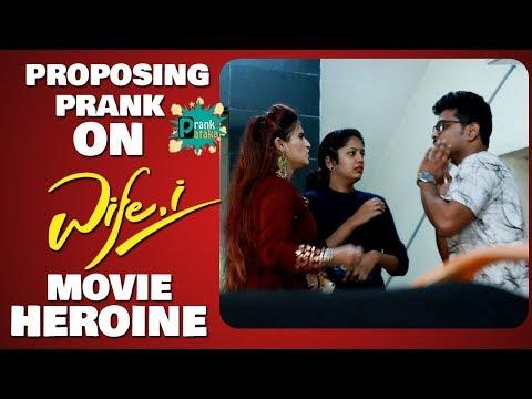 Love proposal prank on 'Wife, I' movie heroine Gunnjan